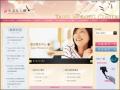 台北女人網