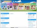 焦點資訊 - 全國教保資訊網