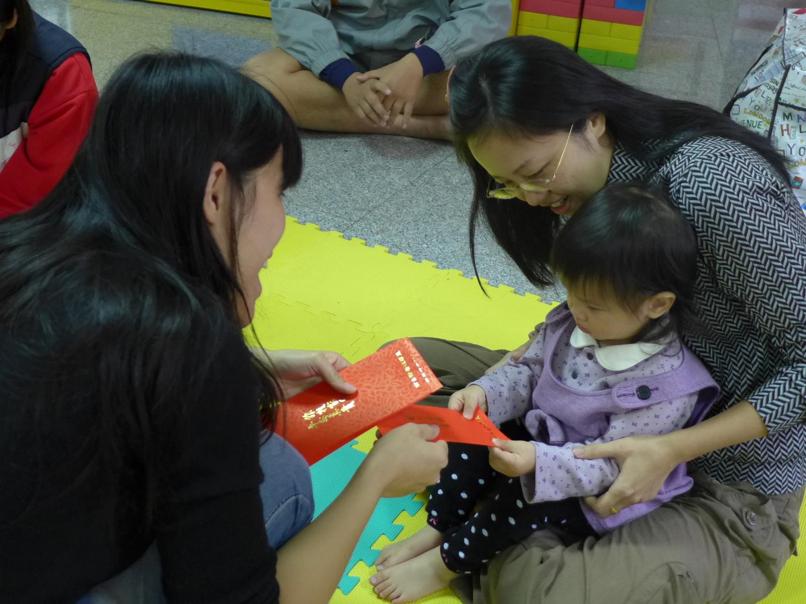 屏東縣幼兒托育職業工會